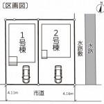 新発田市住吉町の新築住宅の区画図