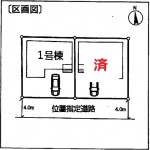 新潟市東区逢谷内の新築住宅の区画図