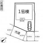 新潟市中央区出来島の新築住宅の配置図