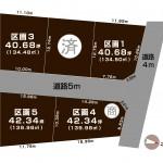 新潟市江南区横越東町の【土地・分譲地】の全体区画図