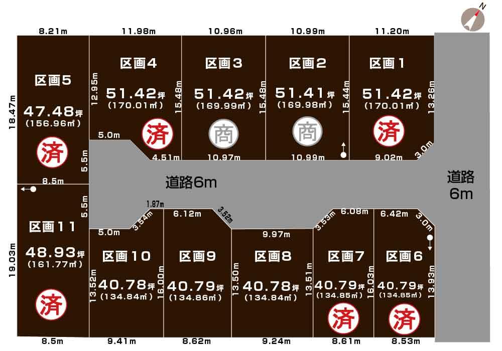 新潟市西区金巻の【土地・分譲地】の区画図