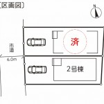 新潟市東区東明の新築住宅の区画図