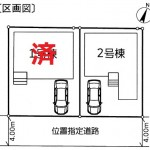 新潟市中央区女池西の新築住宅の区画図