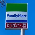 新潟市西区寺尾上の【土地】の近隣写真