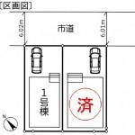 新潟市江南区天野の新築住宅の配置図