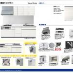 新潟市江南区天野の新築住宅のキッチン完成予想図※実際の施工とは多少異なる場合があります。