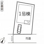新潟市東区桃山町の新築住宅の配置図