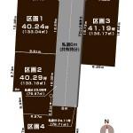 新潟市江南区泉町の【土地・分譲地《全4区画》】不動産情報の敷地図