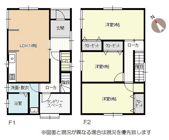 三条市直江町の中古住宅の間取図
