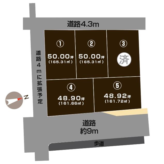 燕市小高の土地の敷地図