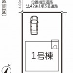 新潟市中央区高志の新築住宅の配置図