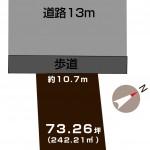 新潟市中央区関屋本村町の土地の敷地図