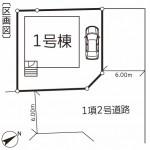 新潟市江南区横越中央の新築住宅の配置図