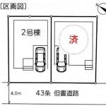 新潟市東区石山の新築住宅の配置図