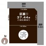新潟市江南区亀田向陽の【土地《全2区画》】不動産情報の敷地図