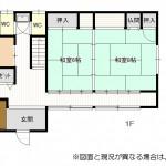 三条市東大崎の中古住宅の間取り図