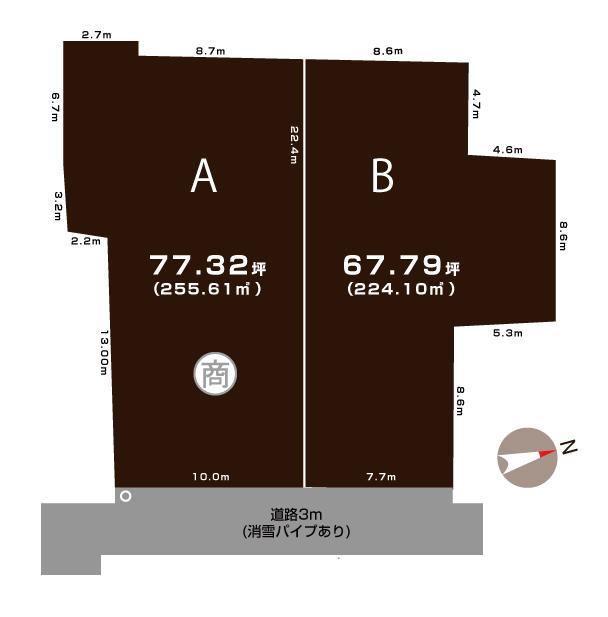 三条市西裏館の土地敷地図