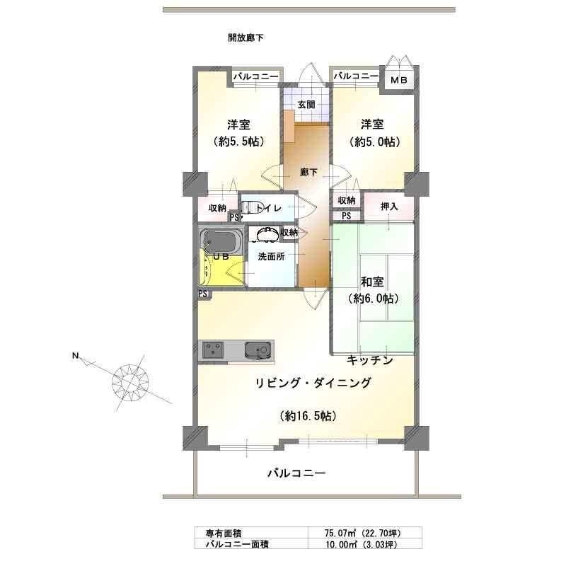 中央区東幸町【ダイアパレスロイヤルシティ東幸町東棟】のマンションの間取図