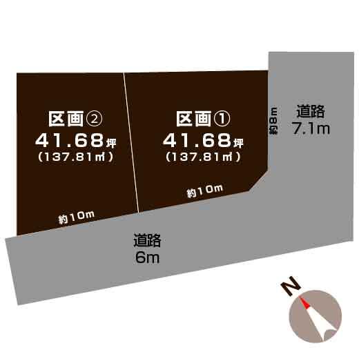 新発田市大手町の【土地・分譲地《全2区画》】不動産情報の敷地図