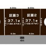 新潟市江南区亀田中島の土地の敷地図