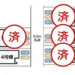 東区豊の新築住宅の配置図