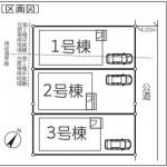 新潟市東区石山の新築住宅の区画図