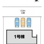 新潟市東区東中野山の【新築住宅】の写真