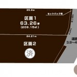 秋葉区山谷町の敷地図