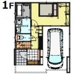 新潟市中央区鳥屋野の【土地】不動産情報の建物プラン例2(1階平面図)