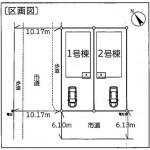新潟市江南区曽野木の新築住宅の配置図