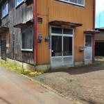 新潟市西蒲区巻甲の土地の写真(解体前)