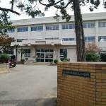 四郎丸小学校