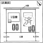 新発田市豊町の新築住宅の配置図