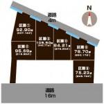 妙高市白山町の【土地・分譲地《全6区画》】不動産情報の敷地図