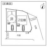 新潟市中央区山二ツの新築住宅の配置図