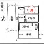 新潟市東区江南の新築住宅の配置図