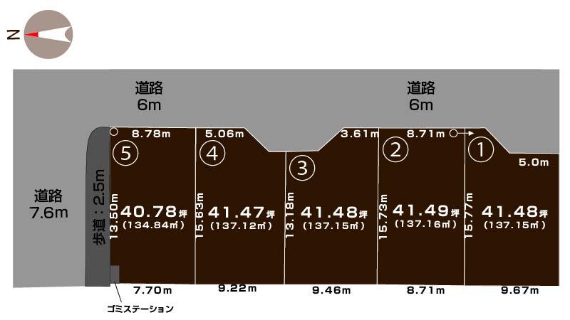 新潟市南区鷲ノ木新田の【土地・分譲地《全5区画》】不動産情報の敷地図