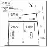 新発田市御幸町の新築住宅の配置図
