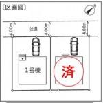 新発田市舟入町の新築住宅の配置図