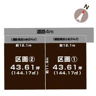 新潟市西区小針の土地の敷地図