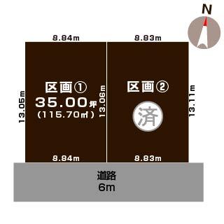 新潟市秋葉区あおば通の【土地《全2区画》】不動産情報の敷地図