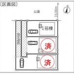新潟市東区秋葉の新築住宅の配置図