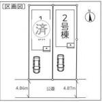 新潟市東区逢谷内の新築住宅の配置図
