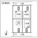 新潟市東区浜谷町の新築住宅の配置図