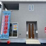 新潟市東区浜谷町の新築住宅4号棟の外観写真