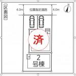新潟市中央区南笹口の新築住宅の配置図