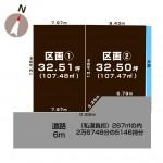 新潟市東区上木戸の土地の敷地図