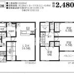 新潟市東区浜谷町の新築住宅の間取図