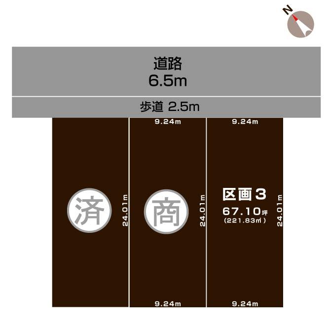 新発田市舟入町の【土地《全3区画》】の敷地図