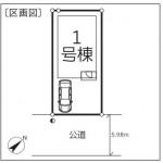 新潟市西区坂井東第7の新築住宅の配置図